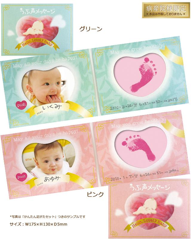 green-pink02.jpg